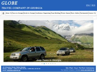 TRAVEL COMPANY IN GEORGIA
