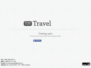 Toy Travel Georgia LTD