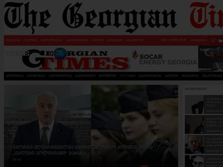 The Georgian Times