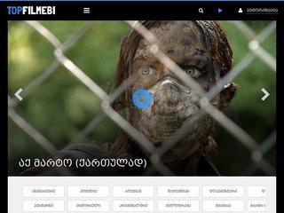 Topfilmebi.com