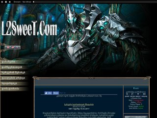 L2Sweet.Com Lineage 2