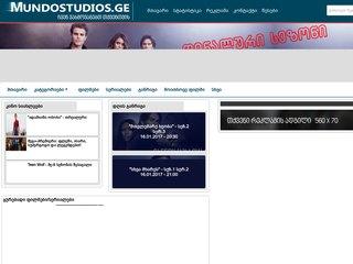 MundoStudios.ge