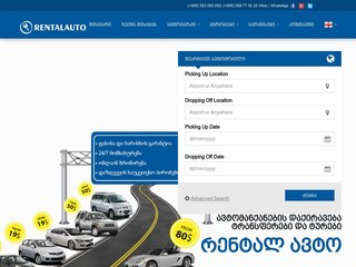 rentalauto.ge - car rental
