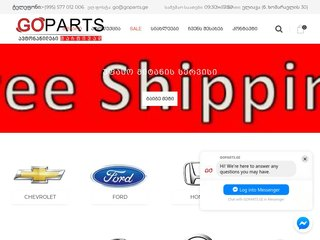 GOPARTS - ONLINE PARTS STORE
