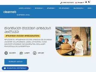 CleanNet GE LTD