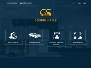 Georgian Sale