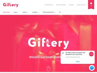 Giftery.ge