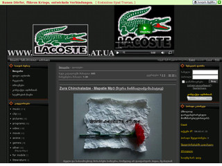 www.lacoste.at.ua
