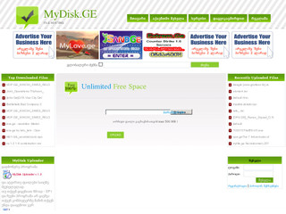 MyDisk.GE Unlimited Free space
