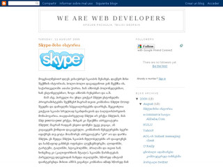 WE ARE WEB DEVELOPERS