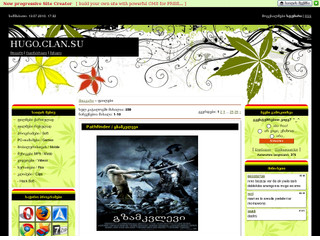 Online Movies, Games, Mobile..