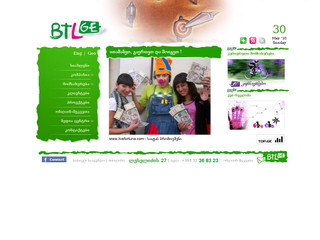 BTL.GE-Marketing Communication