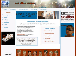 web sites company