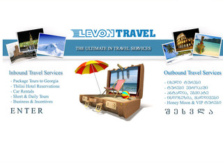 Levon Travel Tbilisi