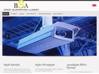 Business Security Agency