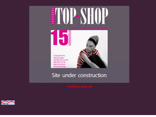 top-shop catalogue