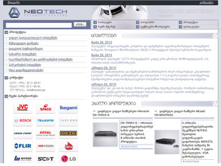 Neotech Security Systems