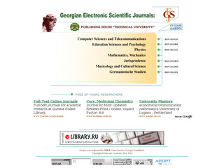Georgian Electronic Scientific Journals: