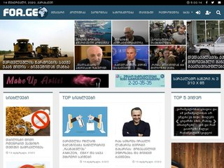 "For.Ge ""Presage.TV"""