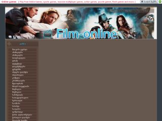 Free Online Movies