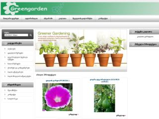 greengarden.ge