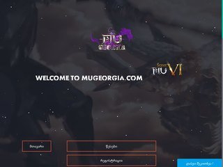 Mu Georgia Season 6 FUN