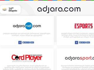 adjara.com