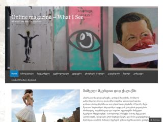 what i see - online magazine