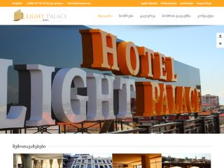 Hotel Light Palace