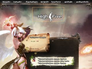 LINEAGE2 SERVER