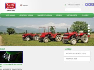 Agrotechno