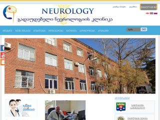WWW.NEUROLOGY.GE